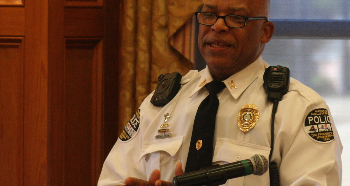 CPD Chief Shelton Issues Statement to Community